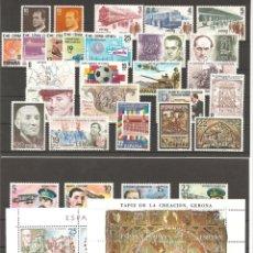 Sellos: ESPAÑA. AÑO 1980. COMPLETO.. Lote 246056815