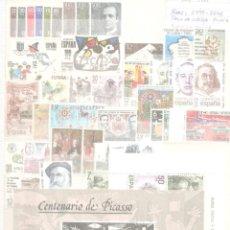 Sellos: ESPAÑA. AÑO 1981. COMPLETO.. Lote 246057570