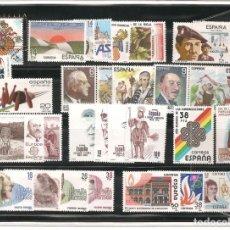 Sellos: ESPAÑA. AÑO 1983. COMPLETO.. Lote 246058495