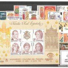Sellos: ESPAÑA. AÑO 1984. COMPLETO.. Lote 246059010