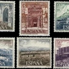 Sellos: ESPAÑA. AÑO 1976, EDIFIL 2334/39** ''SERIE TURÍSTICAS''./ NUEVOS, SIN FIJASELLOS. MNH.. Lote 246192305