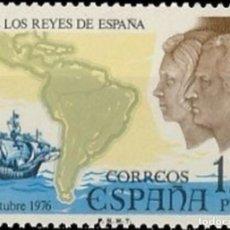 Sellos: ESPAÑA. AÑO 1976, EDIFIL 2370** ''VIAJE DE LOS REYES A HISPANOAMÉRICA''./ NUEVOS, MNH. Lote 246193665