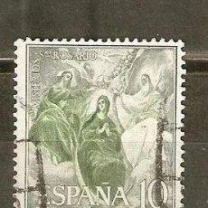 Sellos: EDIFIL 1477 10 PTS CORONACIÓN NUESTRO SEÑOR, SELLO USADO, SIMILAR AL DE LA FOTO.. Lote 246195285