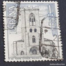Sellos: ESPAÑA, 1967, SERIE TURÍSTICA, TORRE DE SAN MIGUEL, PALENCIA, EDIFIL 1803, USADO, (LOTE AR). Lote 246223030