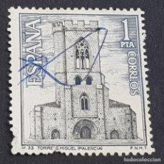 Sellos: ESPAÑA, 1967, SERIE TURÍSTICA, TORRE DE SAN MIGUEL, PALENCIA, EDIFIL 1803, USADO, (LOTE AR). Lote 246223100