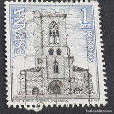 Sellos: ESPAÑA, 1967, SERIE TURÍSTICA, TORRE DE SAN MIGUEL, PALENCIA, EDIFIL 1803, USADO, (LOTE AR). Lote 246223155