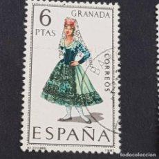 Francobolli: ESPAÑA, AÑO 1968, TRAJES TÍPICOS ESPAÑOLES, GRANADA, EDIFIL 1846, USADO , (LOTE AR). Lote 246244330