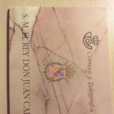 Sellos: SELLOS DE ESPAÑA NUEVOS CARPETA JUAN CAROLOS 1998. Lote 246345290