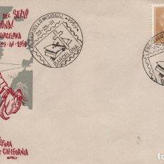 Sellos: SOBRE ILUSTRADO CON MATASELLOS DE LA EXPOSICIÓN MISIONAL 1959. Lote 246364240