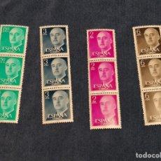 Sellos: ESPAÑA FRANCO AÑO 1955 EDIFIL 1155A,1158A,1159A,1161A TRIPTICO NUMERADO NUEVO PERFECTO ***. Lote 246444230