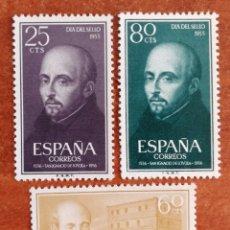 Sellos: ESPAÑA N °1166/68 MNH** SAN IGNACIO DE LOYOLA 1955 (FOTOGRAFÍA REAL). Lote 246472245