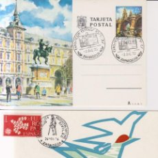 Francobolli: AÑO 1973-76 EDIFIL 102-1371 ENTERO POSTAL Y TARJETA MAXIMA EXPO ZARAGOZA. Lote 246536110