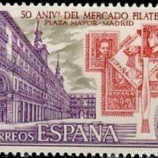 Sellos: ESPAÑA. AÑO 1977, EDIFIL 2415** ''FILATELIA: PLAZA MAYOR DE MADRID''./ NUEVOS, SIN FIJASELLOS. MNH.. Lote 246582740