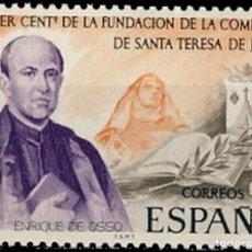 Sellos: ESPAÑA. AÑO 1977, EDIFIL 2416** ''COMPAÑÍA DE STA. TERESA DE JESÚS''./ NUEVOS, SIN FIJASELLOS. MNH.. Lote 246583005