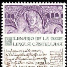 Sellos: ESPAÑA. AÑO 1977, EDIFIL 2428** ''LENGUA CASTELLANA''./ NUEVOS, SIN FIJASELLOS. MNH.. Lote 246594780