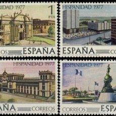 Sellos: ESPAÑA. AÑO 1977, EDIFIL 2439/42 ** ''HISPANIDAD: GUATEMALA''./ NUEVOS, SIN FIJASELLOS. MNH.. Lote 246599070