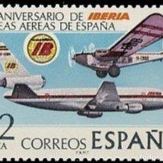 Sellos: ESPAÑA. AÑO 1977, EDIFIL 2448** ''COMPAÑÍA AÉREA IBERIA''./ NUEVOS, SIN FIJASELLOS. MNH.. Lote 246601170