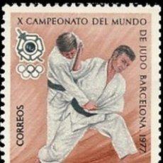 Sellos: ESPAÑA. AÑO 1977, EDIFIL 2450** ''CAMPEONATO DE JUDO''./ NUEVOS, SIN FIJASELLOS. MNH.. Lote 246601580