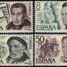 Sellos: ESPAÑA. AÑO 1978, EDIFIL 2456/59** ''PERSONAJES ESPAÑOLES''./ NUEVOS, SIN FIJASELLOS. MNH.. Lote 246602110