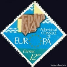 Sellos: ESPAÑA. AÑO 1978, EDIFIL 2476** ''CONSEJO DE EUROPA''./ NUEVOS, SIN FIJASELLOS. MNH.. Lote 246603160