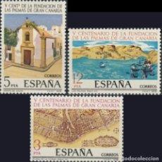 Sellos: ESPAÑA. AÑO 1978, EDIFIL 2477/79** ''LAS PALMAS DE GRAN CANARIA''./ NUEVOS, SIN FIJASELLOS. MNH.. Lote 246603350