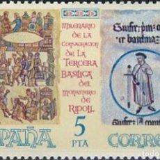 Sellos: ESPAÑA. AÑO 1978, EDIFIL 2506** ''BASÍLICA DE STA. Mª DE RIPOLL''./ NUEVOS, SIN FIJASELLOS. MNH.. Lote 246603945