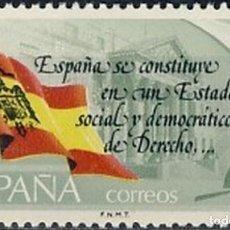 Sellos: ESPAÑA. AÑO 1978, EDIFIL 2507** ''PROCLAMACIÓN DE LA CONSTITUCIÓN''./ NUEVOS, SIN FIJASELLOS. MNH.. Lote 246604020