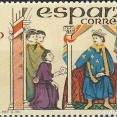 Sellos: ESPAÑA. AÑO 1978, EDIFIL 2526** ''DÍA DEL SELLO''./ NUEVOS, SIN FIJASELLOS. MNH.. Lote 246604380