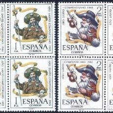 Sellos: EDIFIL 1672-1673 AÑO SANTO COMPOSTELANO 1965 (SERIE COMPLETA EN BLOQUES DE 4). MNH **. Lote 246690145