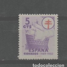Sellos: LOTE (15) SELLO ESPAÑA NUEVO SIN CHARNELA AÑO 1949. Lote 277172863