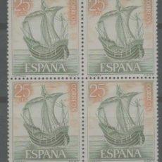 Sellos: LOTE (16)BLOQUE SELLOS BARCOS ESPAÑA NUEVOS SIN CHARNELA AÑO 1958. Lote 277167923