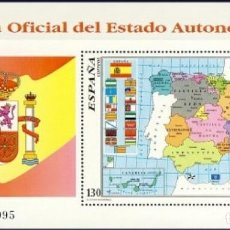 Sellos: ESPAÑA. AÑO 1996, EDIFIL 3460** ''MAPA OFICIAL DEL ESTADO AUTONÓMICO''./ NUEVOS, SIN FIJASELLOS. MNH. Lote 288859023