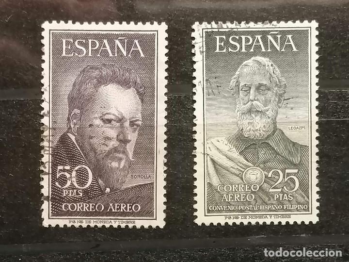 ESPAÑA LEGAZPI Y SOROLLA EDIFIL 1124/5 CENTRAJE DE LUJO MATASELLOS LUJO USADOS (Sellos - España - II Centenario De 1.950 a 1.975 - Usados)