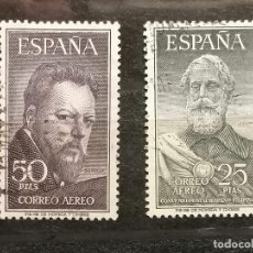 Sellos: ESPAÑA LEGAZPI Y SOROLLA EDIFIL 1124/5 CENTRAJE DE LUJO MATASELLOS LUJO USADOS. Lote 248643435