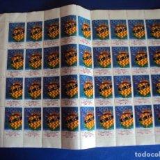 Timbres: (GT-10)BLOQUE 36 VIÑETAS - CLUB GIMNÀSTICO DE TARRAGONA - BODAS DE PLATINO - 1886 - 1961. Lote 248964410