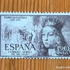 Sellos: 1951, NACIMIENTO DE ISABEL LA CATOLICA, EDIFIL 1100, CON FIJASELLOS MUY LEVE, CENTRADO DE LUJO. Lote 251601295