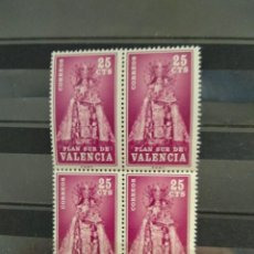 Sellos: AÑO 1968 PLAN SUR VALENCIA SELLOS NUEVOS EDIFIL 7. Lote 262484400