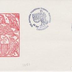 Francobolli: AÑO 1981 EDIFIL 1701 SPD FDC VIII JORNADAS FILATELICAS HISPANO FRANCESAS ZARAGOZA. Lote 251855070