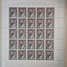 Sellos: 1963 PLIEGO 25 SELLOS EDIFIL 1493 NUEVOS. Lote 251959590