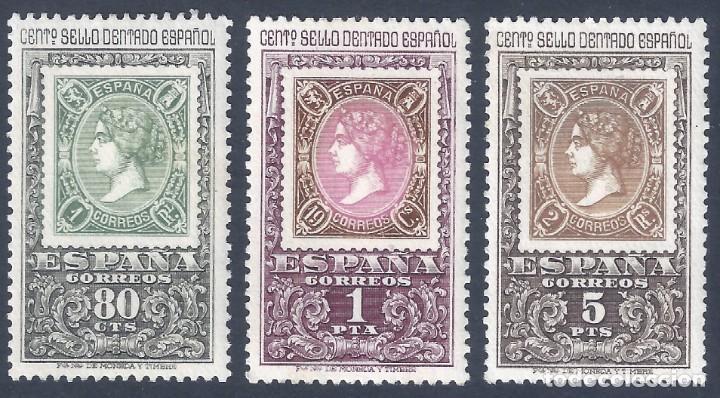 EDIFIL 1689-1691 CENTENARIO DEL PRIMER SELLO DENTADO (SERIE COMPLETA). MNH ** (Sellos - España - II Centenario De 1.950 a 1.975 - Nuevos)