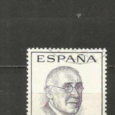 Francobolli: ESPAÑA EDIFIL NUM. 1759 USADO. Lote 252033105