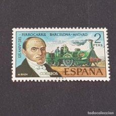 Timbres: ESPAÑA, 1974, 125º ANIVERSARI FERROCARRIL BARCELONA-MATARÓ, EDIFIL 2173, USADO, (LOTE AW ). Lote 252146490