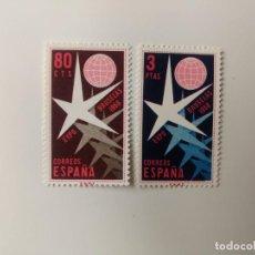 Francobolli: EXPOSICIÓN DE BRUSELAS DEL AÑO 1958 EDIFIL 1220/1221 EN NUEVO**. Lote 252153750