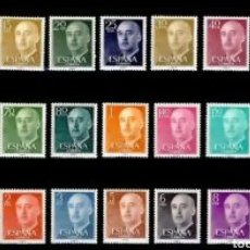 Francobolli: ESPAÑA 1955-1956 SERIE BÁSICA GENERALÍSIMO FRANCO EDIFIL 1143/1163. Lote 252410160