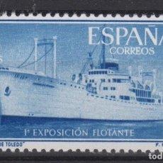 Sellos: 1956 EXPOSICIÓN FLOTANTE EN EL BUQUE CIUDAD DE TOLEDO EDIFIL 1191** VC 7€. Lote 252422235