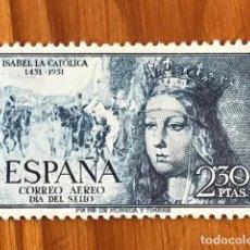 Sellos: 1951, NACIMIENTO DE ISABEL LA CATOLICA, EDIFIL 1101, CON FIJASELLOS MUY LEVE, CENTRADO DE LUJO. Lote 252601725