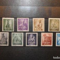 Francobolli: SERIE AÑO MARIANO AÑO 1954 NUEVOS (LIGERA SEÑAL FIJASELLOS). Lote 252906280