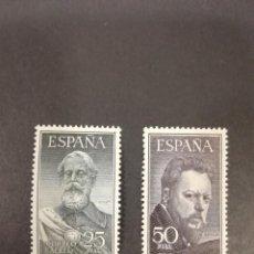 Sellos: ESPAÑA. AÑO 1953.LEGAZPI Y SOROLLA.. Lote 253277535