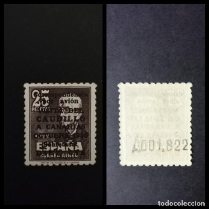 ESPAÑA.AÑO 1951.VISITA DEL CAUDILLO A CANARIAS. (Sellos - España - II Centenario De 1.950 a 1.975 - Nuevos)