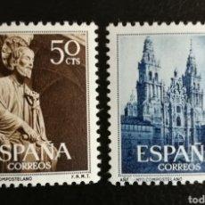Sellos: ESPAÑA N°1130/31 MNH**AÑO SANTO COMPOSTELANO 1954 (FOTOGRAFÍA REAL). Lote 253314185